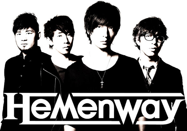 JRock247-Hemenway-interview-2013